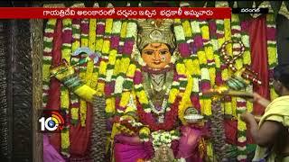 Devi Navaratri Celebrations In  Goddess Bhadrakali Temple   Warangal