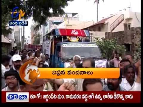 Andhra Pradesh  26th July 2015  ETV 360 8 PM News Headlines Photo Image Pic