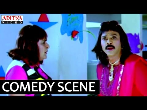 Venkatesh And Ali Lady Getup Comedy In Bodyguard Telugu Movie video