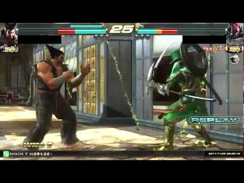 Tekken Tag Tournament 2 | ( Armor King \ Heihachi ) Vs. ( Paul \ Yoshimitsu ) HD