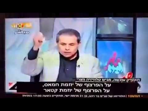 Egyptian Show Speaks Up Against Qatar Turkey and Hamas