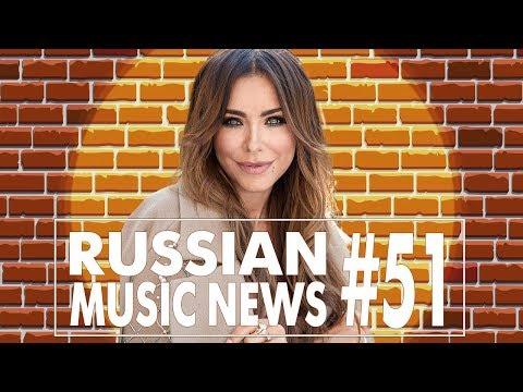 #51 10 НОВЫХ ПЕСЕН 2017 - Горячие музыкальные новинки недели