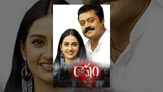Anthima Theerpu - Rashtram Telugu Full Movie