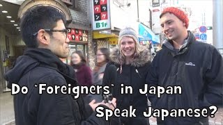 Do 'Foreigners' in Tokyo Speak Japanese? (Social Experiment)