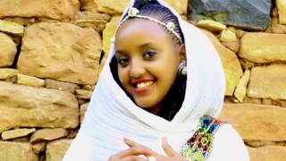 Tsegay (Wedi Hailu) - Zeywealnayo / New Ethiopian tigrigna Music 2017 (Official Video)
