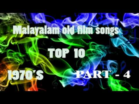 Malayalam Old Film Songs,1970's Non Stop Part 4 video