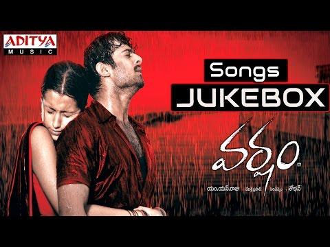 Varsham Telugu Movie Full Songs     Jukebox    Prabhas,Trisha