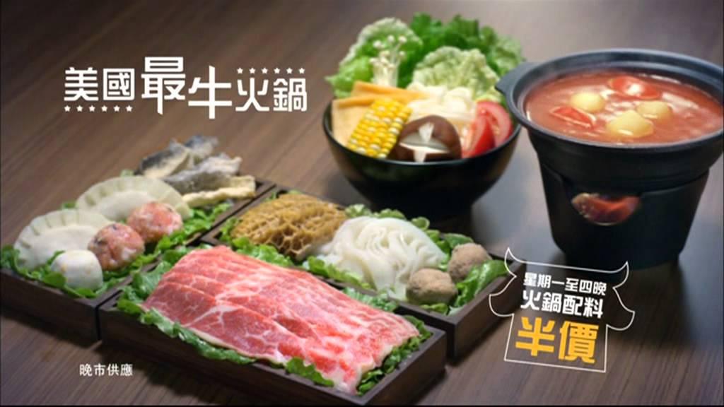 【美食特蒐】高檔火鍋藍蝦入菜 饕客讚肉質超Q彈 | 觀賞影片-  …_插圖