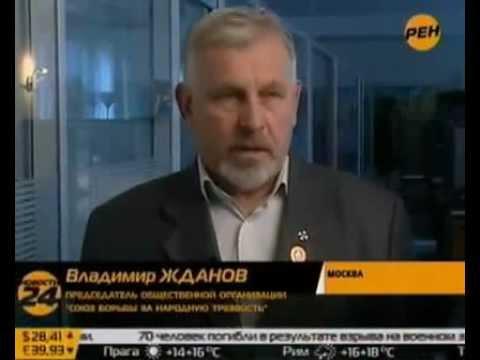 Пьяница сдаёт Россию без боя!