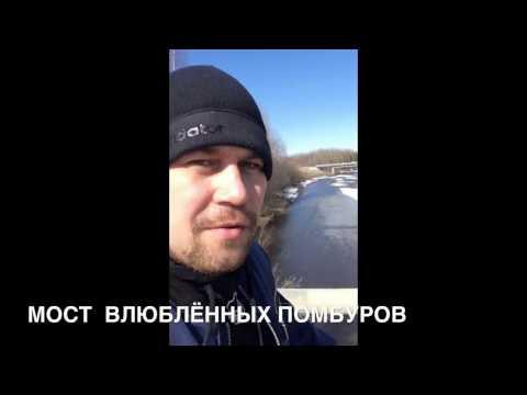Север Изнутри - работа вахтой (прогулка в п. Светлый ХМАО)
