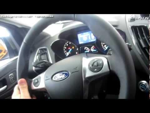 Ford Kuga 2013 первый обзор
