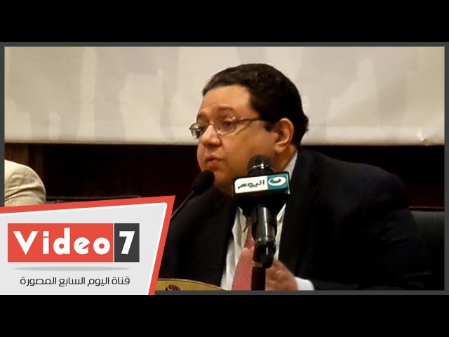 الحزب المصرى الديمقراطى: المعارضة جزء من المشاركة فى نظام الحُكْم
