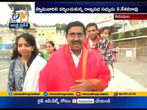 Political Leaders and Celebrities Visits Tirumala