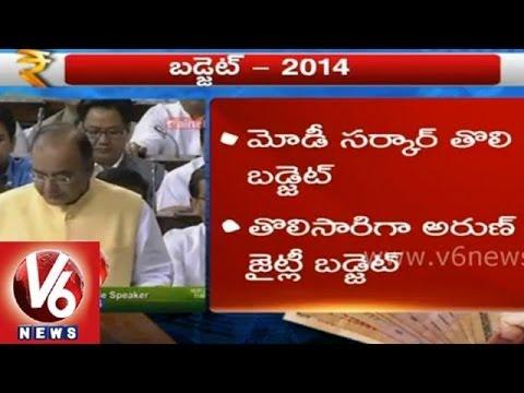 Arun Jaitley introduces Union Budget 2014 - Modi government's first budget - Part 2
