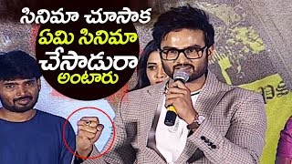 Hero Sudheer Babu Fantastic Speech @ Nannu Dochukunduvate Pre release event | Filmylooks
