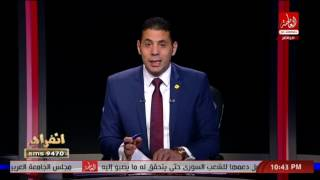 فيديو| سعيد حساسين يهاجم تامر أمين: