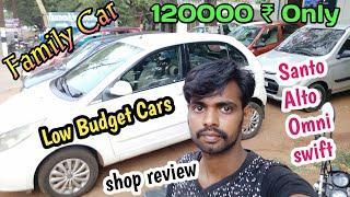 Cheapest price second hand cars sales in Tamilnadu|Tamil 24/7|tamil
