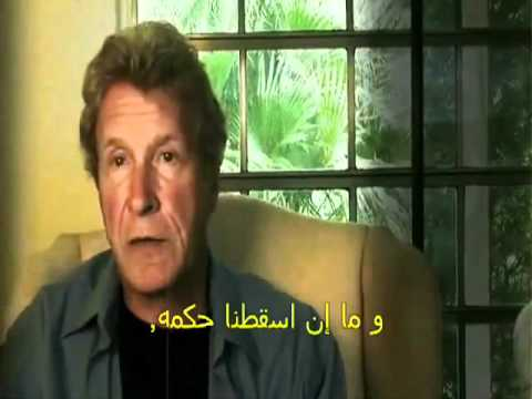 The birth of an Economic hit man -Arabic subtitles ولادة القاتل الاقتصادي