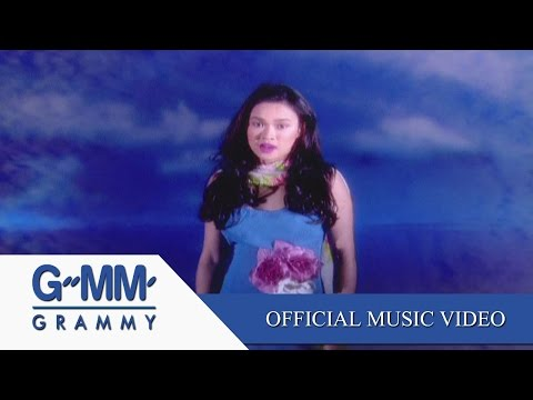 โลกแห่งความฝัน จุดนัดฝัน - ใหม่ เจริญปุระ【OFFICIAL MV】