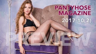 Pantyhose Magazine Backstage Shooting OCTOBER 2017 (part 1)