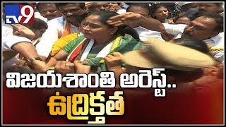 Congress Vijayashanti and Uttam stage protest over inter results