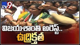 Congress Vijayashanti and Uttam stage protest over inter results