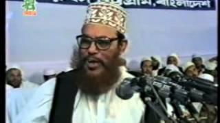 Islame Meraj er Morjada ALLAMA DELWAR HOSSAIN SAYEEDI