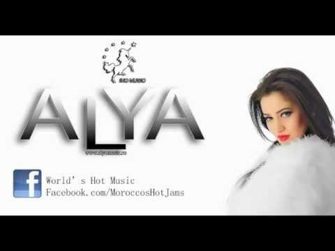ALYA - Damelo ( World's Hot Music )