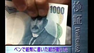 Cyril Takayama  Super Street Magic part 11/15
