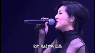 Download 《Concert YY 黃偉文作品展演唱會》楊千嬅 - 可惜我是水瓶座 LIVE HD 1080P 3Gp Mp4