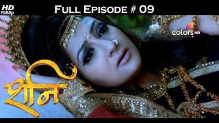 Shani - 17th November 2016 - शनि - Full Episode (HD)