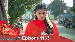 Priyamanaval Episode 1163, 07/11/18