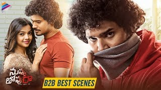 Nuvvu Thopu Raa Movie Back To Back Best Scenes | Sudhakar Komakula | Nirosha | 2019 Telugu Movies