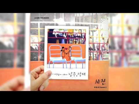 [INSTRUMENTAL] Kim NamJoo(김남주) (Apink(에이핑크)), Yook SungJae(육성재) (BTOB(비투비)) - Photograph(사진)