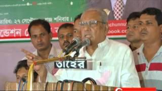 BNP | MK Anowar | South Bangla | Dinkal | 27 September, 2014 |