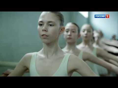 """""""Большой"""" 1 серия (расширенная версия фильма) 2018"""