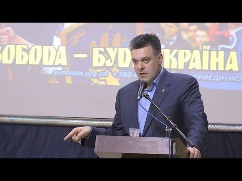"""Лідер ВО """"Свобода"""" Олег Тягнибок у Житомирі: За 25 років ми жодного разу не зрадили свою ідеологію та переконання"""