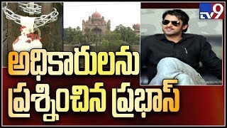 Hero Prabhas reacts over guest house seized