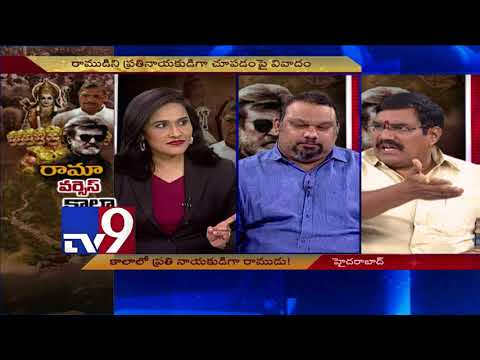 Kaala Movie Controversy : Kathi Mahesh, Kadire Krishna Vs Hindu Scholars - TV9