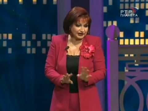 Елена Степаненко - Леди Чайник
