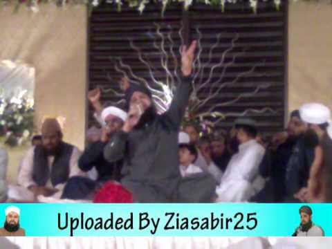 Manqabat... Tera Naam Khwaja Moinuddin Awesome Style - Owais Raza Qadri video