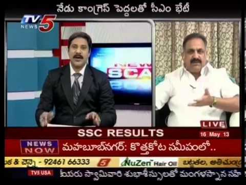 News Scan Debate On ap Political Situations -  TV5
