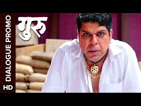 Get Ready For The Ultimate Fight! Guru Vs Mansingh! | Dialogue Promo