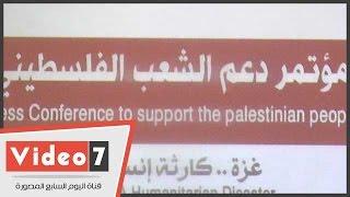 بالفيديو.. اتحاد الأطباء العرب: « الفريق الطبى عالج الجرحى والمصابين الفلسطينين»