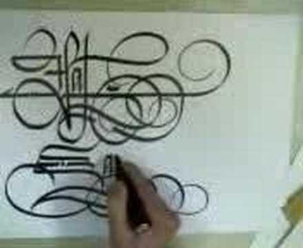 Yazı turkey turkish hayri tekgöz nubya bursa çizgi çizim kabiliyet