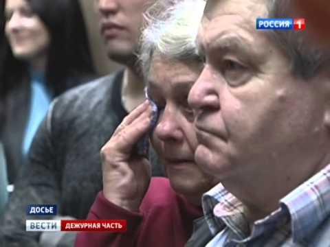 Сергей Цапок найден мертвым в СИЗО Краснодара