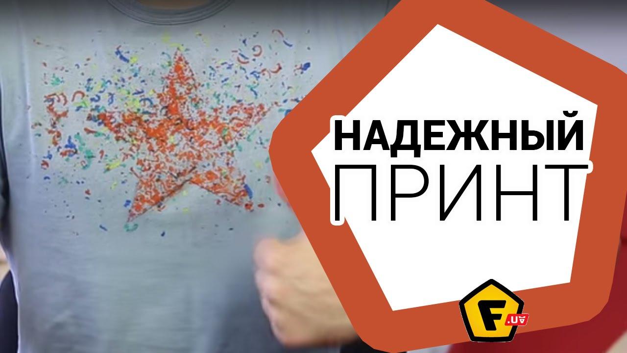 Как сделать фишки своими руками