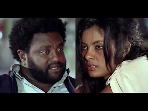 Ethiopian Film 2017 - Yet Nebersh
