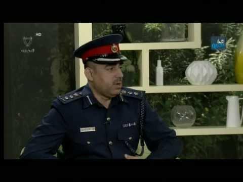 برنامج هلا بحرين .. مدير إدارة الإعلام الأمني