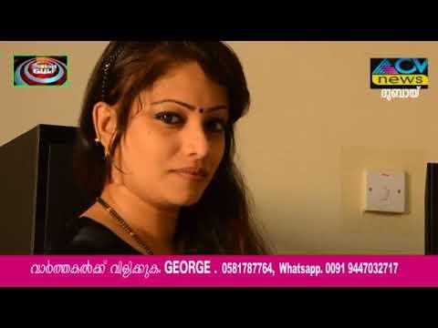 Lekha ajay in News